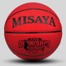 2019 PU Material Size 7 Basketball Ball Basketball Training Basketbal For Outdoor Games Indoor sports For Man Adult Needle