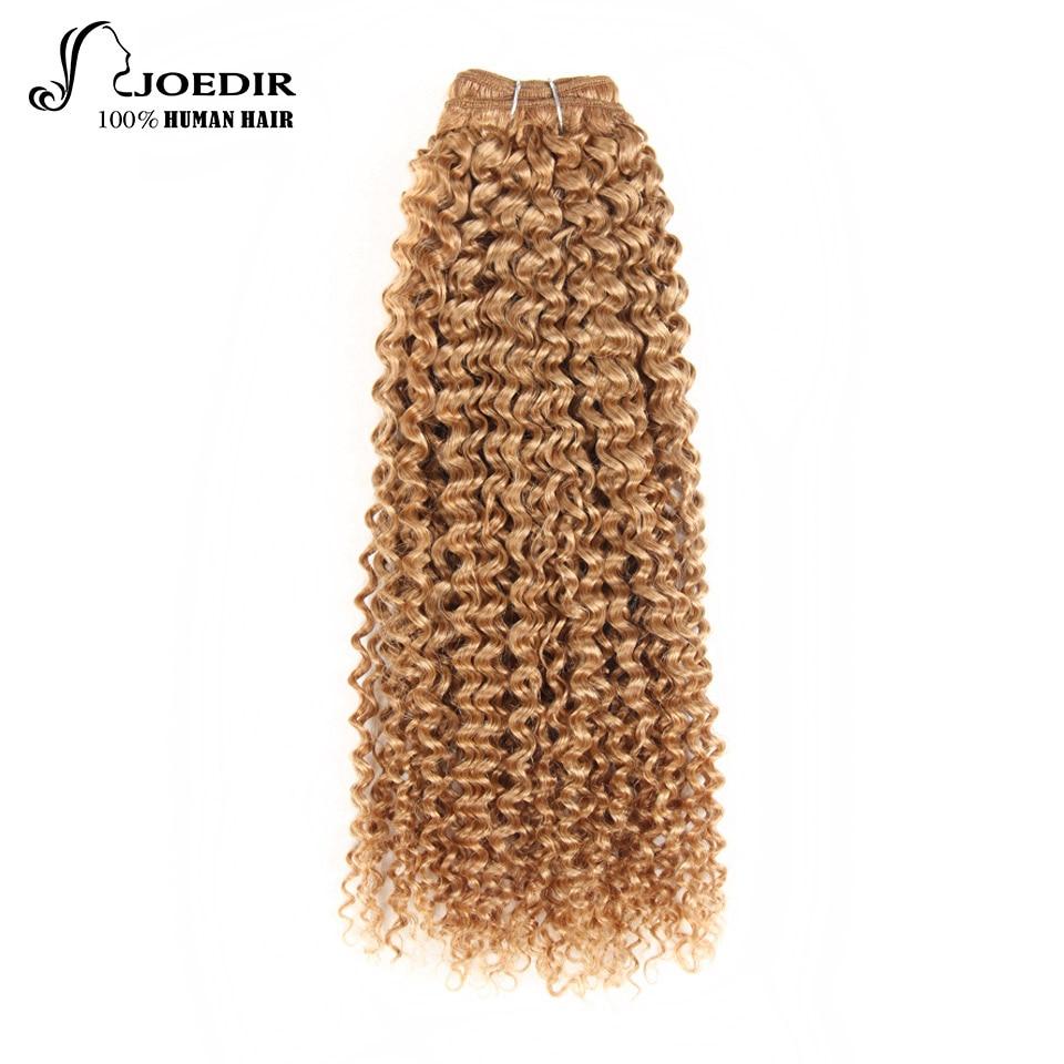 Joedir Hair Brazilian Water Wave 1 Piece Remy Hair Bundles 113g Color 27# 30# 33# 100% Human Hair Weave Free Shipping