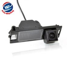 Car Rearview Rear View Reverse backup Camera CCD HD Reverse Camera For Opel Astra J Vectra Antara Corsa Zafira Backup Rear Cam