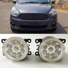 Car Styling For Ford Figo Ka Ka+ 2015 2016 9-Pieces Leds Chips LED Fog Light Lamp H11 H8 12V 55W Halogen Fog Lights
