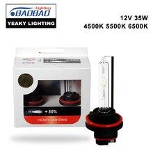BAOBAO H7 оригинальный yeaky Ультра-яркий Лампа для автомобильной фары лампа 35 Вт 4500 К 5500 К 6500 К H1 H3 H8 H11 9005 9006 стайлинга автомобилей