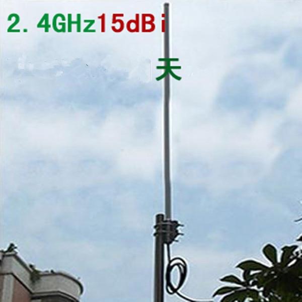 OSHINVOY 2.4g 15dBi omni antenne en fibre de verre SMA mâle Wifi 2.4G antenne de base en fibre de verre de toit 2400-2500 MHz antenne extérieure 15dBi