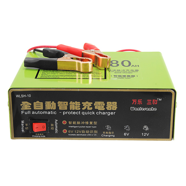 Smart Full Automatic-protect 6V/12V 140W 80AH Quick Charger Intelligent Pulse Repair Type  цены