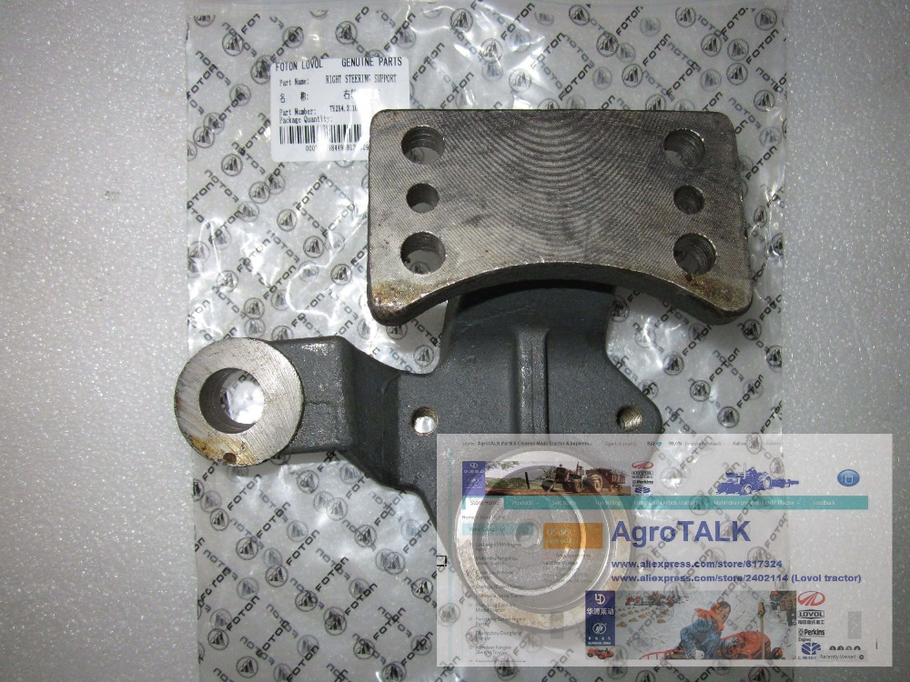 Foton tractor parts, FT254 left steering support, part number: TE254.311G.1-01 б у foton bj1049