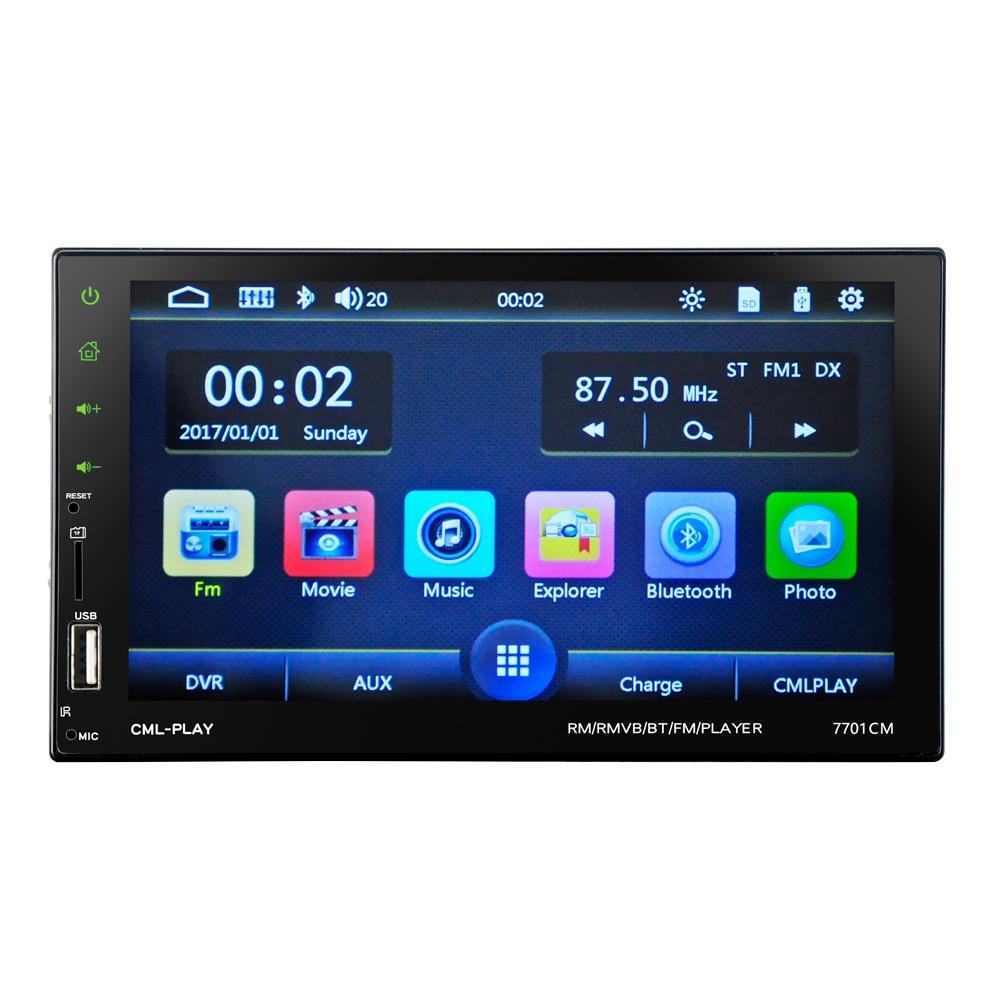 LaBo 2 Din Car Radio Audio 7'' 2Din Car Video Mp4 MP5 DVD Player Stereo FM RDS Bluetooth Remote Control with Camera