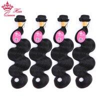 Rainha Empresa Cabelo Onda Do Corpo Do Cabelo Indiano Do Cabelo Humano Bundles Negócio 4 pçs/lote Remy Hair Extensions Weave 8