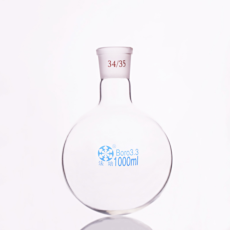 Single standard mouth round-bottomed flask,Capacity 1000ml and joint 34/35,Single neck round flask все цены