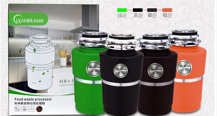 Free Shipping 450W Household Kitchen Waste Processor Grinder Mute Sink  Pipes Under The German Waste Disposers