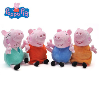 13cm Genuine Peppa George Pig Family Plush Toys Stuffed Doll Party decorations Schoolbag Ornament Keychain Toys For Kids Girls magnetic games online