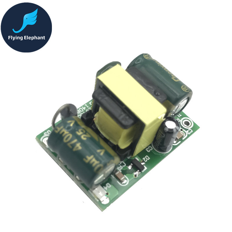 450mA(5W) AC85-265V To DC12V Switching Power Supply Module LED Voltage Regulator Step-down module switching power supply module green ac 85 265v 5v 2a
