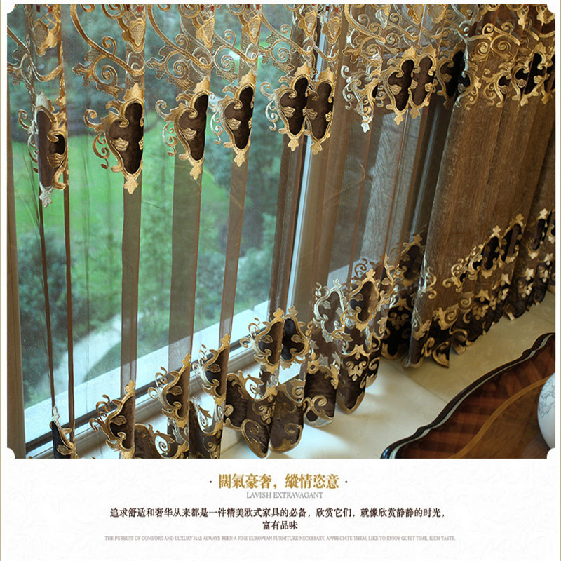 Купить с кэшбэком European luxury King Queen brown embroidered gold curtains for the living room with the sheer luxury hotels suitable for bedroom