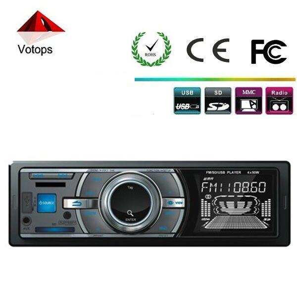 special car radio multi function car mp3 player fm. Black Bedroom Furniture Sets. Home Design Ideas
