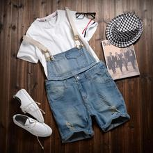 2016 new pants trousers jeans short suspenders British Korean conjoined hole tooling