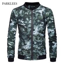 1584ad25a83 Camouflage Baseball Jacket Men 3D Lion Print Mens Jackets 2017 Fashion Brand  Harajuku Casual Bomber Jacket