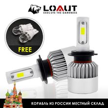 LOAUT S2 Car Headlight H7 H1 H4 9006 9005 H8 H11 H3 H9 LED 72W Automobile auto Truck 8000LM 6500K COB High Quality Free shipping(China)