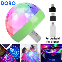 Usb dc5v цветной эффект праздничное освещение для вечеринки