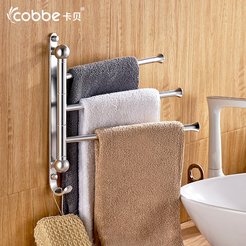 Mirror Rotating Bathroom Towel Bar Wall Shelf Clothes Hanger Bathroom Accessories Cobbe Product