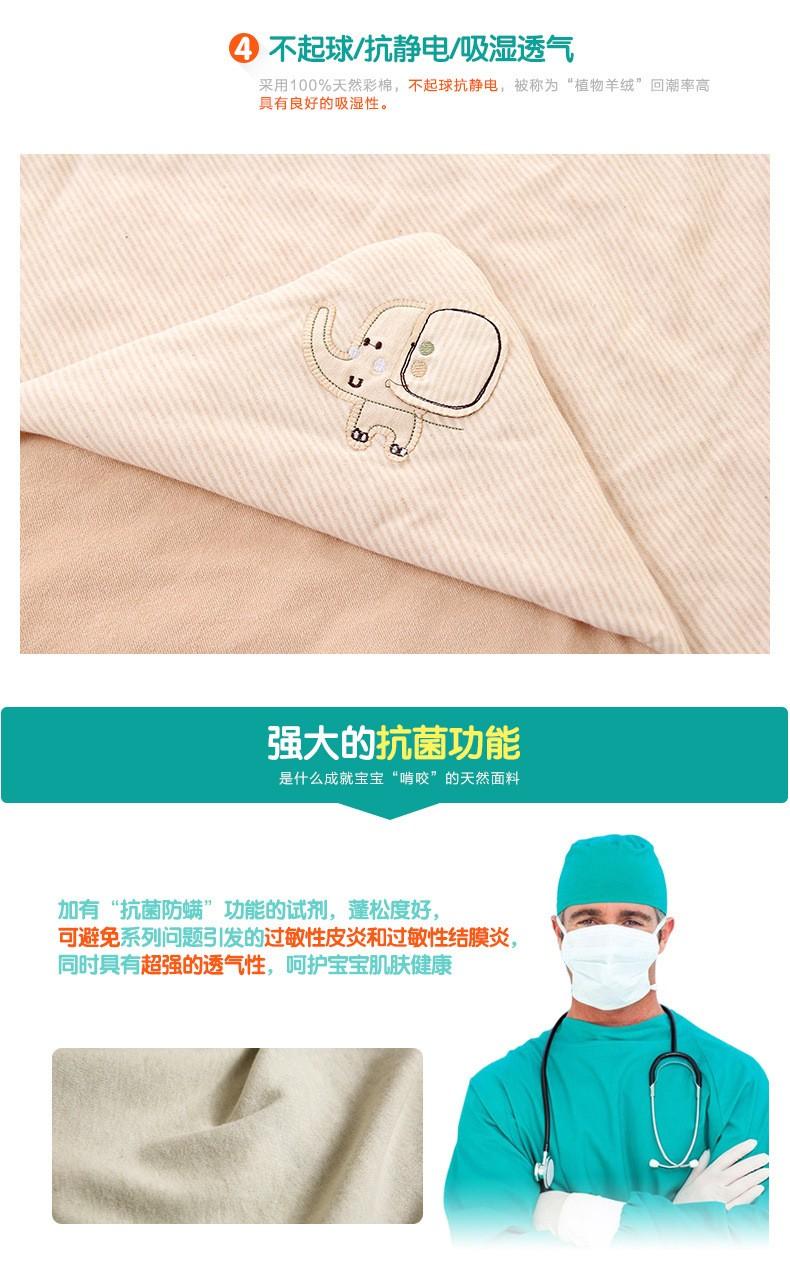 oversized sleeping bags (5)