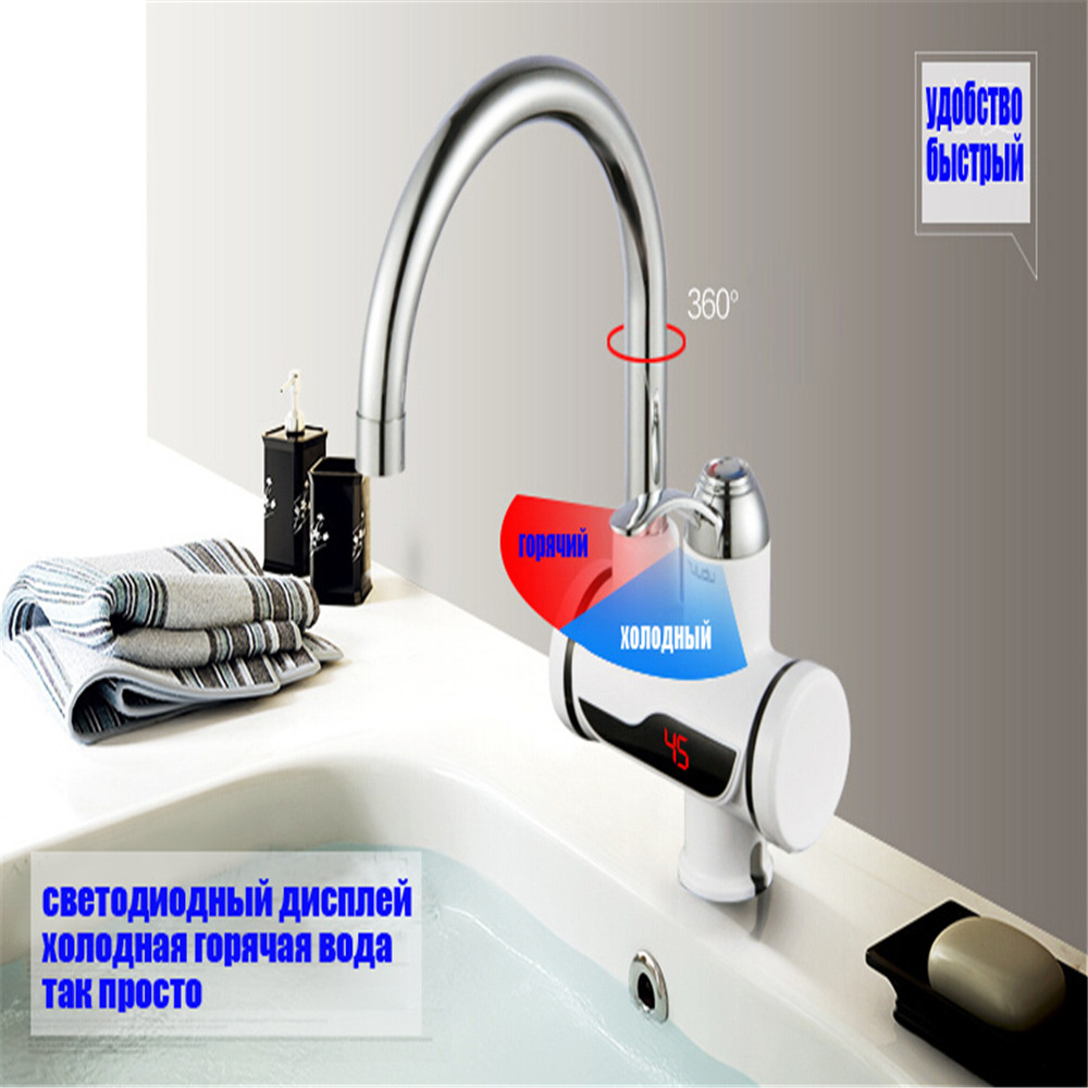 3000W Electric Instant Water Heater Tap Instantaneous Electric Hot ...