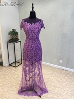 New Design Sexy Prom Dresses 2018 O Neck Short Sleeves Beaded Lace Tulle Mermaid Evening Dress