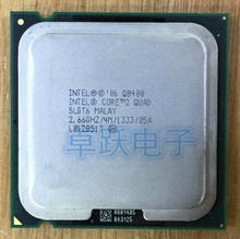 Intel cpu original q8400, quad q8400 cpu/2.66ghz/lga775/4mb cache/quad-core/fsb 1333 frete grátis,