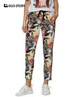 Летние брюки с лампасами и цветочным принтом