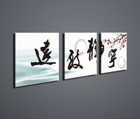 Single Width Scenery High Definition Home Decoration Painting Wholesale Abstract Painting Wholesale Oi Wall Decoration