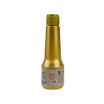 Fuel Saver Additive New Gasoline Improver Injector Cleaner Fuel Consumption Additive Reduce Fuel Consumption And Improving Power