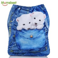 Mumsbest New Design Baby Cloth Diaper With Microfiber Insert Waterproof PUL Digital Position Reusable Pocket