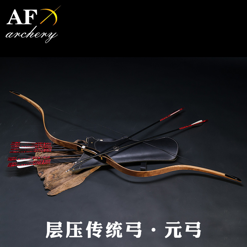 20-50# Customized Archery Traditional YuanBow Rosewood Laminated Bow Recurve Bow Longbow for Outdoor Hunting Shooting