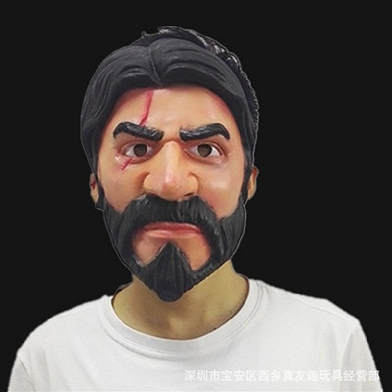 Back To Search Resultsnovelty & Special Use Fortniter Latex Mask Fortress Night Game Battle Royale Cosplay Fortnited Raptor Pilot Skin Mask Fortnight Raptor Pilot Ma Helmet Spare No Cost At Any Cost