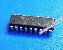 1pcs/lot YM2413 2413 DIP-18 In Stock