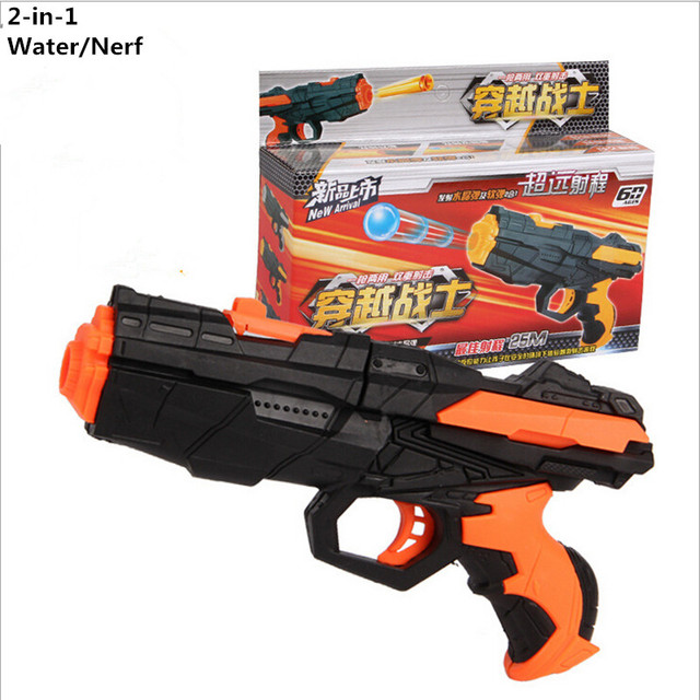 Funny CS Game Shooting Water Crystal Gun 2-in-1 Nerf Air Soft Gun