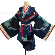 Cuscosplay Onmyoji Yan Luo SR Cosplay Costume Beautiful Skin Highly Reductive Dress