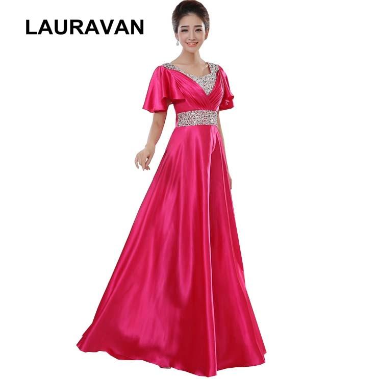 2018 Long Hot Pink Cap Sleeve Women Robe Vestidos De Satin