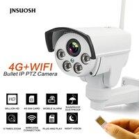 3G 4 г sim карта ip камера wifi PTZ 5X Zoom видео водостойкая наружная ip камера видеонаблюдения Камера Безопасности s IR ночного видения 50 м 128 г SD C