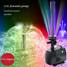 submersible fountain pump garden aquarium pump 40W fish pond pump fountain pump for garden decoration colorful led light pump