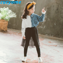 2Pcs Set Toddler Kids Girls Clothes Autumn Contrast Color Shirt+Skirt Leggings Tracksuit Child Outfits Teenage Clothing 9 10 12Y cp20td1 12a cp20td1 12y cp30td1 12a cp30td1 12y cp50td1 12y