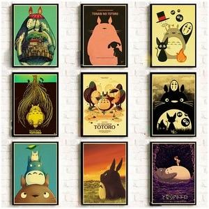 Japanese Miyazaki Anime Hayao My Neighbor Totoro Poster kraft paper printed painting cartoon poster for kids room decor(China)