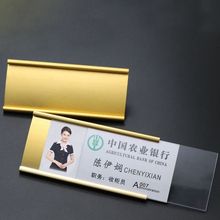 20pcs blank changeable name tags reusable badge with magnetic or pin hotel staff name badge with metal nameplate