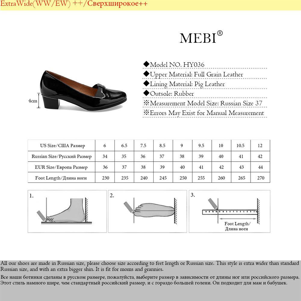 MEBI Vollnarbenleder WWEW Extra Breite Schuhe Frau Casual