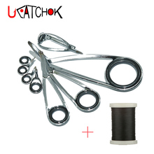 8pcs/Kit Spinning Rod KLH bracket stainless steel frame imported SIC guide ring rod repair refit reassembly DIY rod guide ring