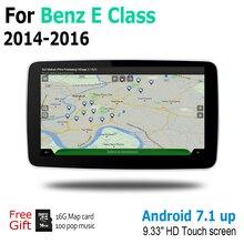 Android Car GPS Navi Map For Mercedes Benz E Class 2014~2016 NTG Original Style Multimedia Player Auto Radio liislee for mercedes benz e class mb w211 2002 2009 car multimedia tv dvd gps radio carplay original style navigation navi