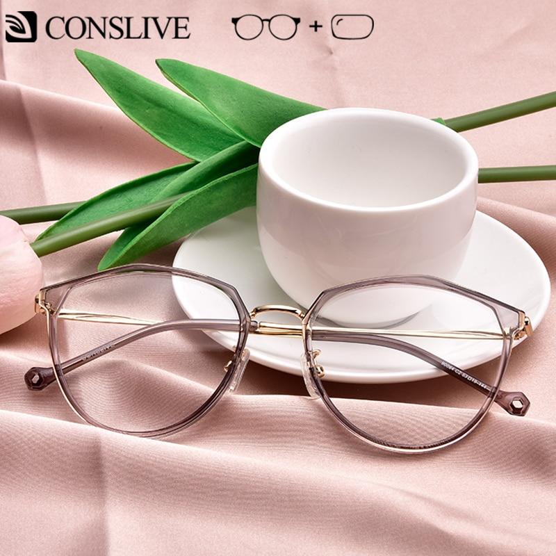 Women Multifocal Prescription Glasses 2019 New Dioptric Eyeglasses Female Optical Frame Clear Myopic Progressive Glasses