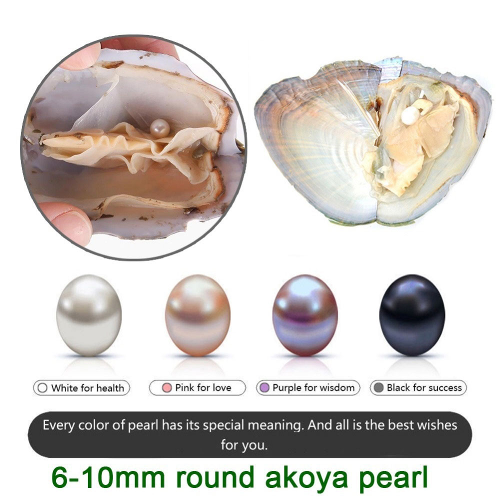 DIY Natural Pearl Freshwater Cultured Pearl Oyster Oval Colorful Pearl Birthday Surprise Gift Vacuum Individually Wrapped