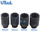 "UTOOL 4 Size 1/2""DR 12 Point Impact Socket Spindle Axle Nut Socket Hub Axle Nuts Removing Installing Tool 30mm 32mm 34mm 36mm"