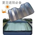 Car sunshade summer sun-shading stoopable sun block barrowload general
