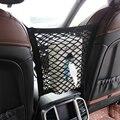 Универсальная автомобильная сетка для сиденья  сумка для хранения напитков  черная эластичная Сетчатая Сумка для хранения вещей