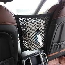 Bag Organize Car-Storage Elastic Mesh Automotive Black Seat-Net Sundries-Bags Universal