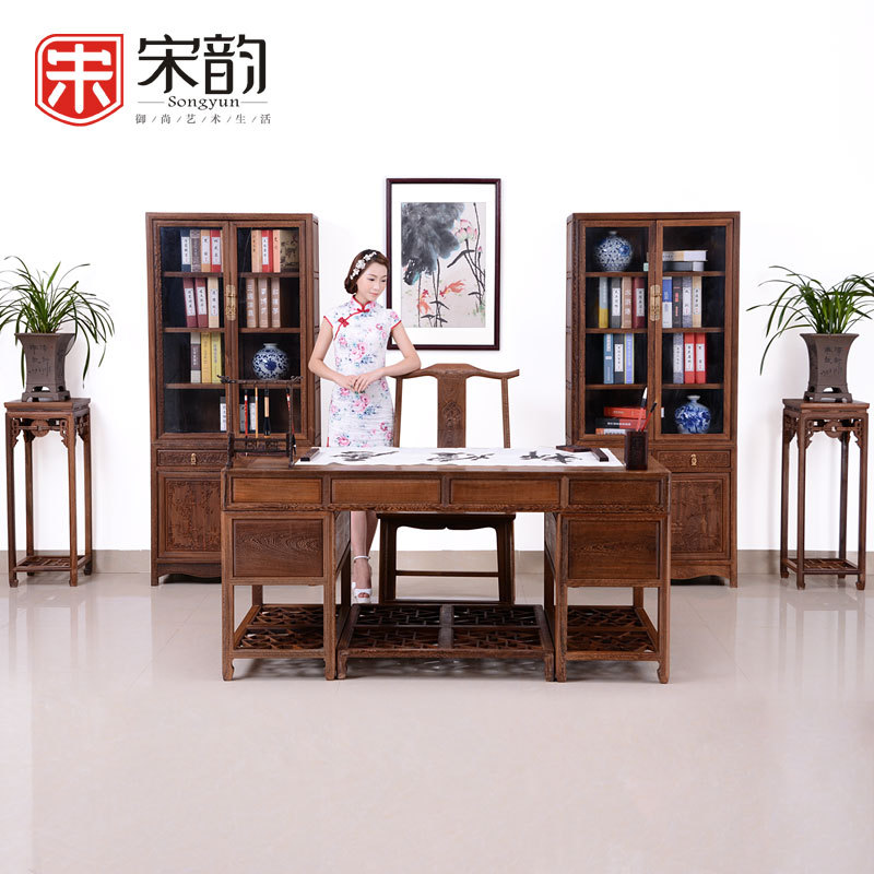 Song Yun Wings Wooden Chinese Antique Office Furniture Combination Desk Bookcase Boss Desk Furnitrue